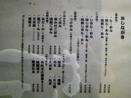 035_20111123164515.jpg