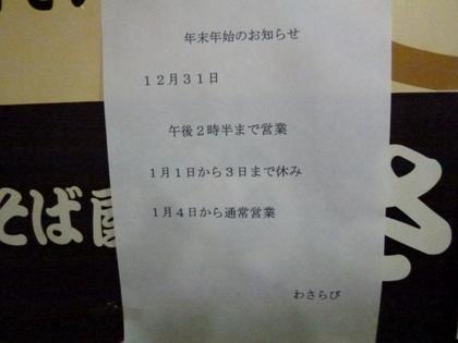 035_20111220071940.jpg