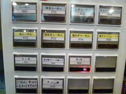 039_20111215195807.jpg