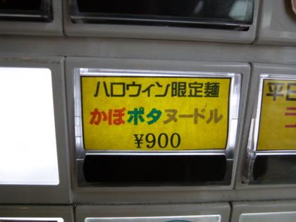 040_20111103224553.jpg