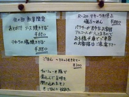 040_20111215195806.jpg