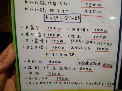 048_20111126173228.jpg