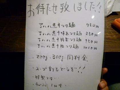 049_20111126173228.jpg