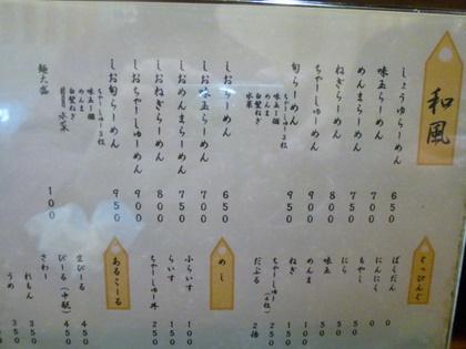 054_20120114193114.jpg