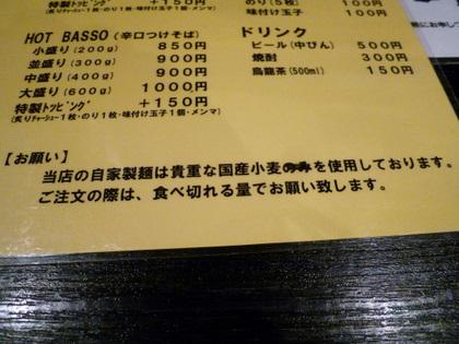 056_20110929212019.jpg