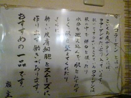 062_20120101184911.jpg