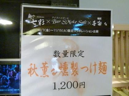 063_20111012213834.jpg
