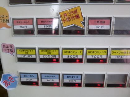 077_20120207201510.jpg