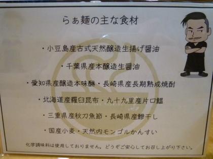 083_20120216221352.jpg