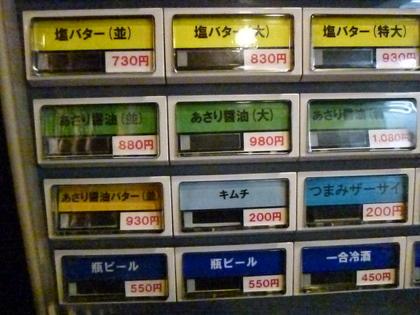 111_20120208210630.jpg