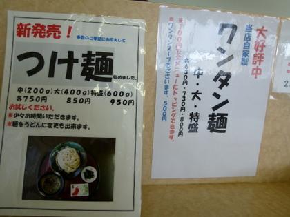 132_20120103221437.jpg