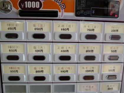 135_20120210105748.jpg