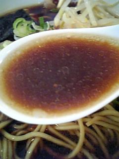504キリンスープ