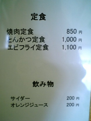 画像 008