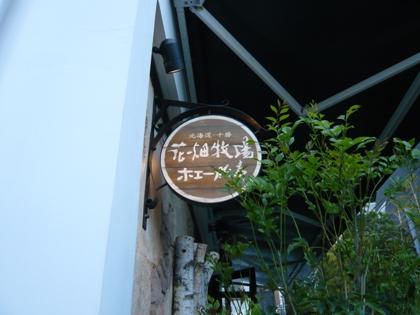 画像 055