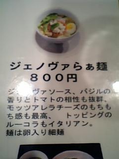 画像 059