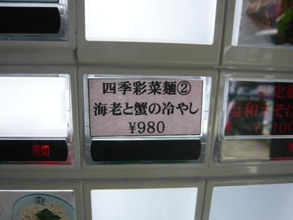 画像 024