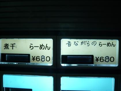 画像 018