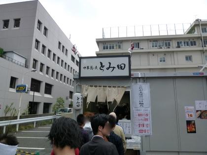 画像 001-1