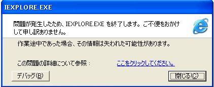 20060831143130.jpg