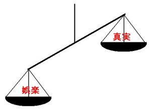 BalanceJ2.jpg