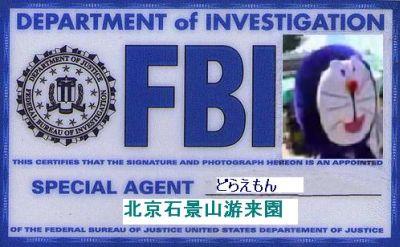 FBI4323.jpg