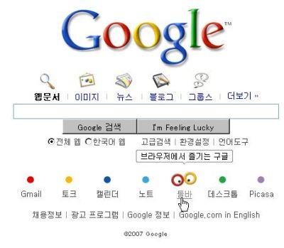 Google0142.jpg