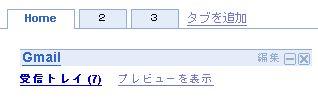 GoogleTab.jpg
