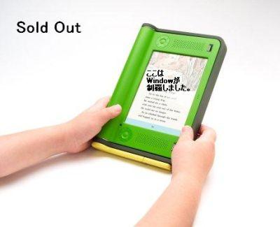 OLPC4697.jpg
