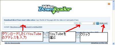 VideoDownloder2.jpg