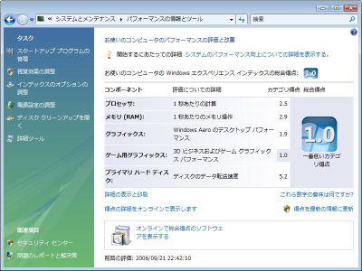 Vista.jpg
