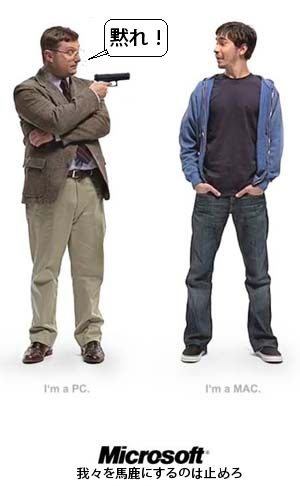 mac.vs,pc3.png