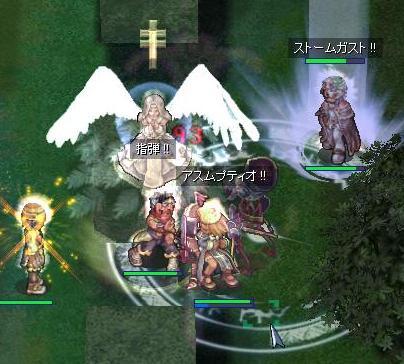 イベント騎士団