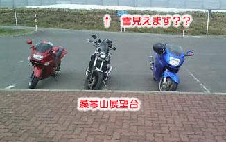 mokoto531.jpg