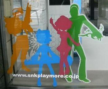 SNK玄関2