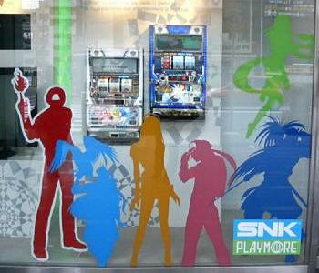 SNK玄関1
