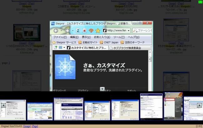 GoogleImageLightbox_20080706002530.jpg