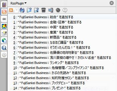 RSSBar.jpg