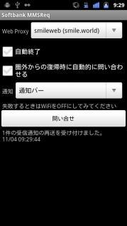 11110411.jpg