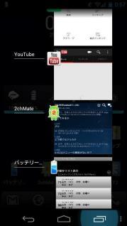 2012010202.jpg