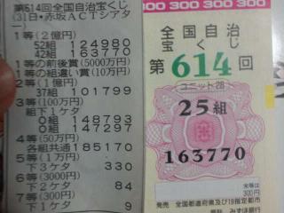 2012010222060000.jpg