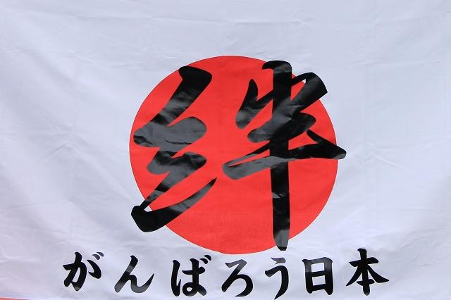 001_20111230125913.jpg