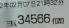 54えr4t5えr4t5えt65え