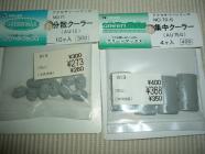 CIMG5309.jpg