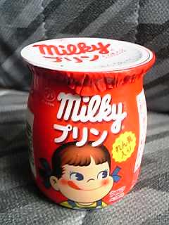 ♪ミルキーはママおやじ~(違/笑)