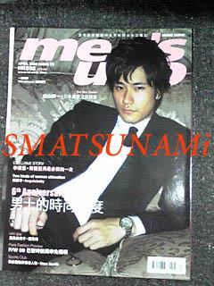 Men's UNO hongkong