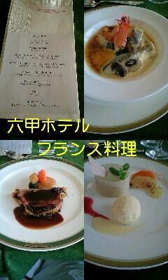 20081213gohan.jpg