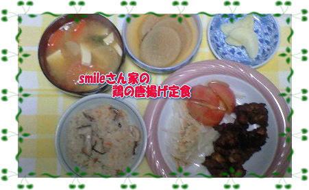 20090105gohan2.jpg