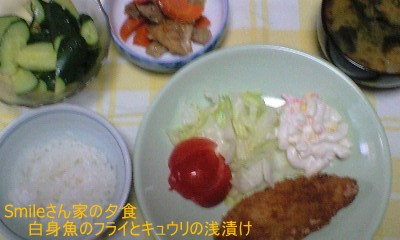 20090706gohan.jpg