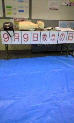 20090909niki2.jpg